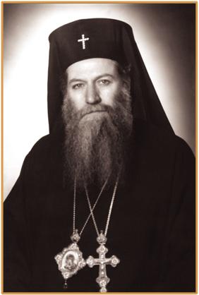 митрополит Неофит