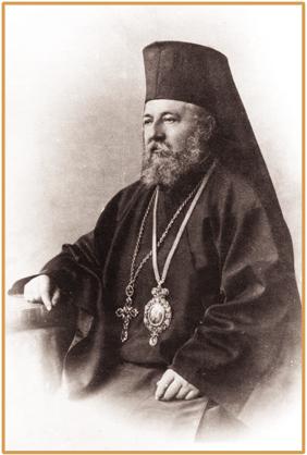 Митрополит Василий